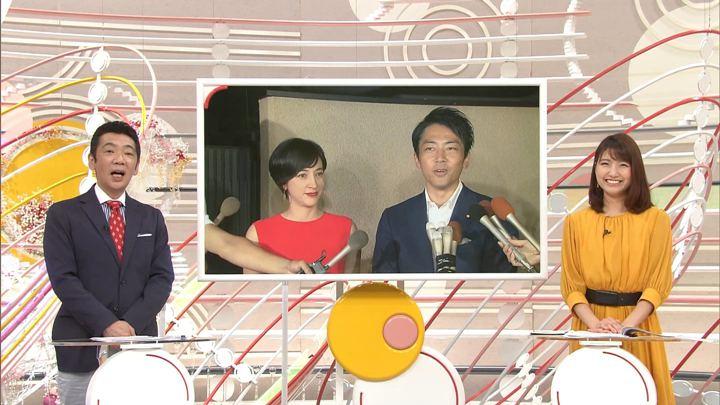 2019年08月11日三田友梨佳の画像16枚目