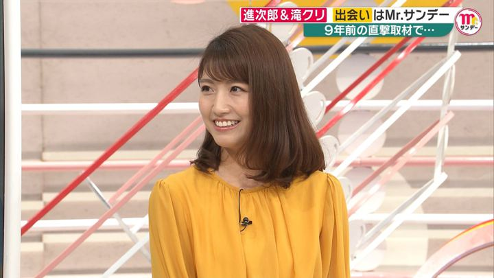 2019年08月11日三田友梨佳の画像26枚目