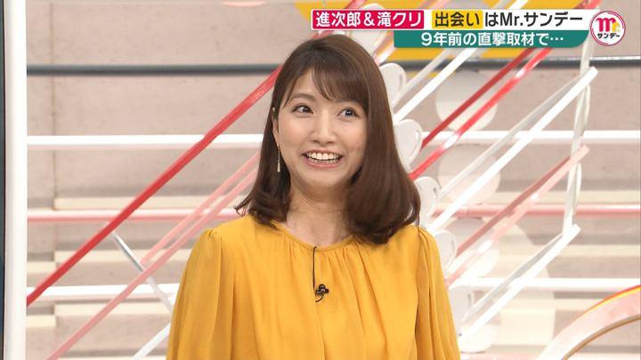 2019年08月11日三田友梨佳の画像27枚目