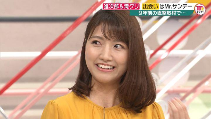 2019年08月11日三田友梨佳の画像28枚目