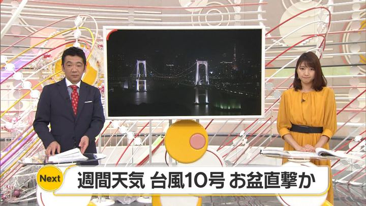 2019年08月11日三田友梨佳の画像34枚目