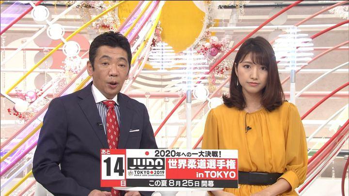 2019年08月11日三田友梨佳の画像35枚目