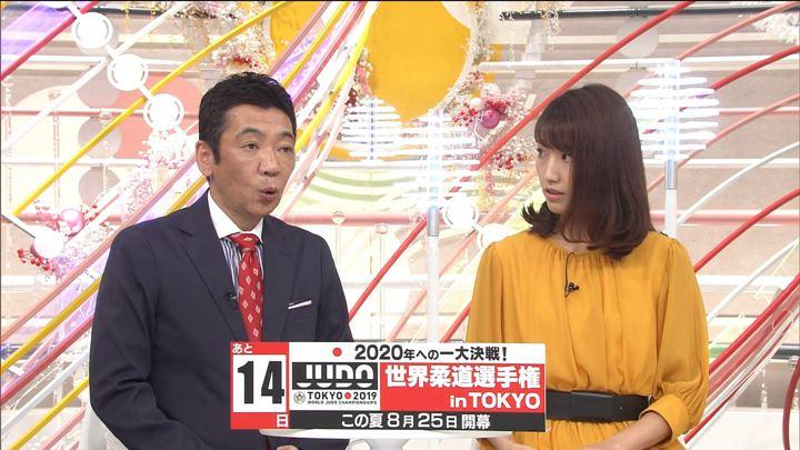 2019年08月11日三田友梨佳の画像36枚目