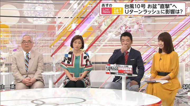 2019年08月11日三田友梨佳の画像37枚目
