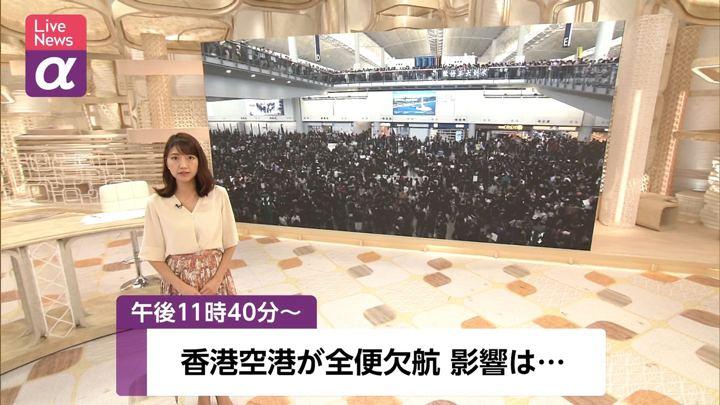 2019年08月12日三田友梨佳の画像01枚目