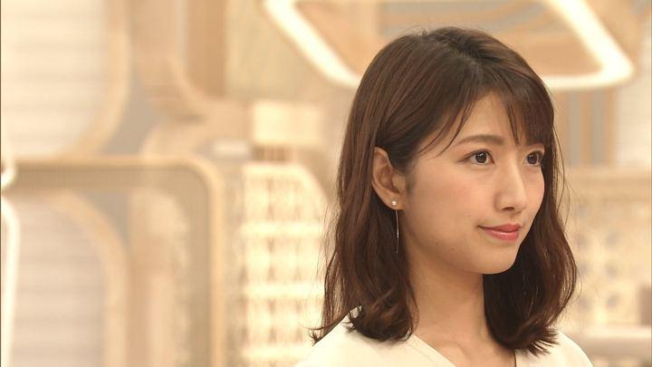 2019年08月12日三田友梨佳の画像02枚目