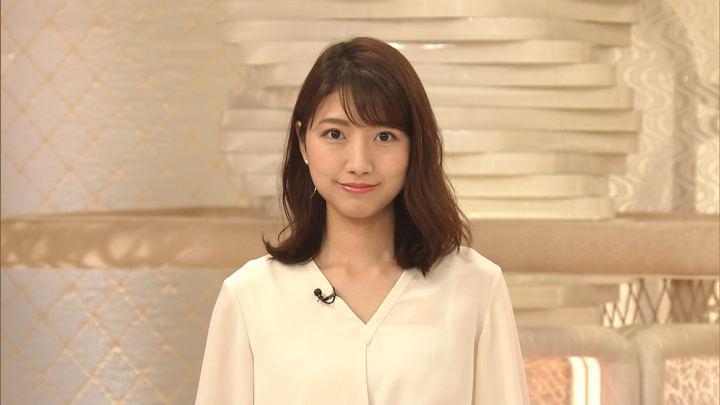 2019年08月12日三田友梨佳の画像04枚目