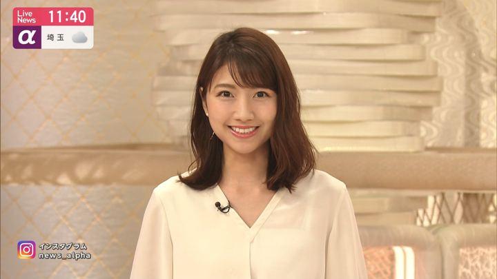 2019年08月12日三田友梨佳の画像06枚目