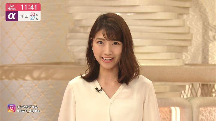 2019年08月12日三田友梨佳の画像07枚目