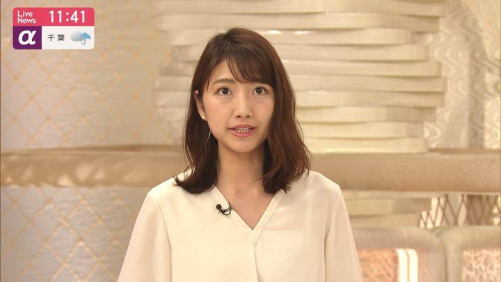 2019年08月12日三田友梨佳の画像08枚目