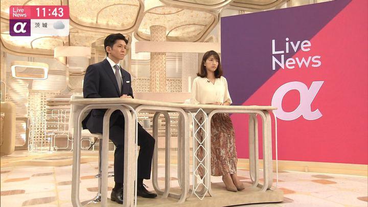 2019年08月12日三田友梨佳の画像11枚目