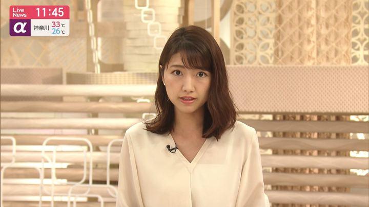 2019年08月12日三田友梨佳の画像12枚目