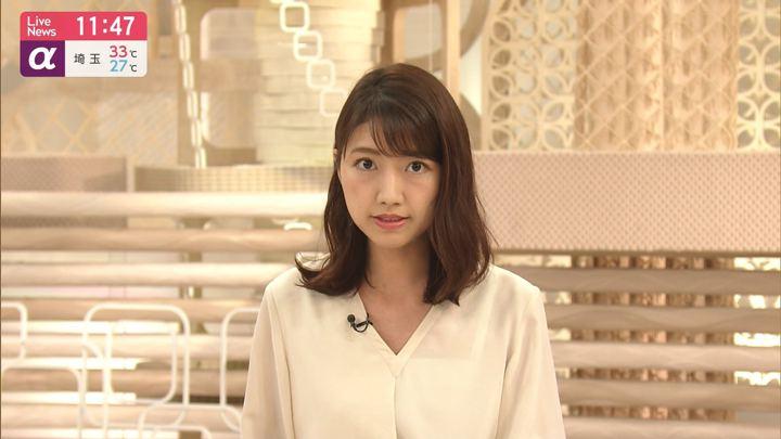 2019年08月12日三田友梨佳の画像15枚目
