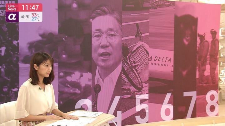2019年08月12日三田友梨佳の画像16枚目