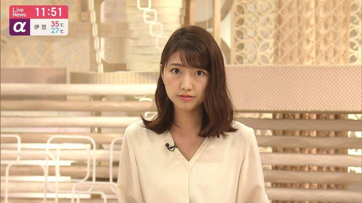 2019年08月12日三田友梨佳の画像18枚目