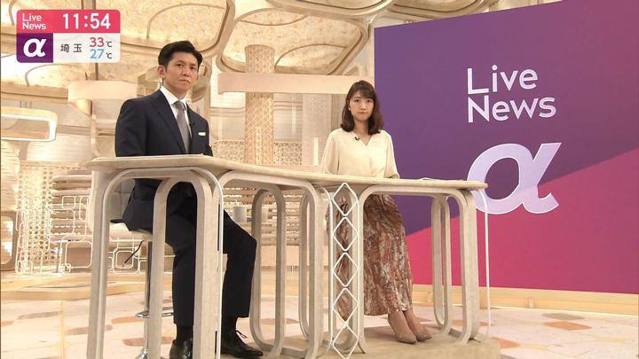 2019年08月12日三田友梨佳の画像20枚目