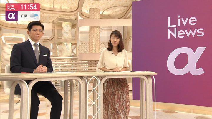 2019年08月12日三田友梨佳の画像21枚目