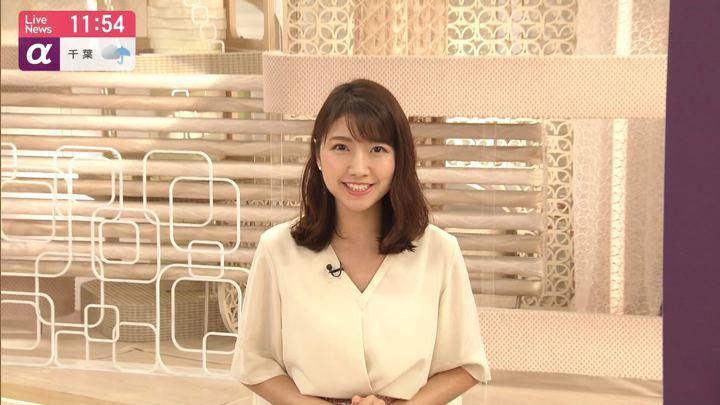 2019年08月12日三田友梨佳の画像23枚目