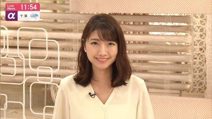 2019年08月12日三田友梨佳の画像24枚目
