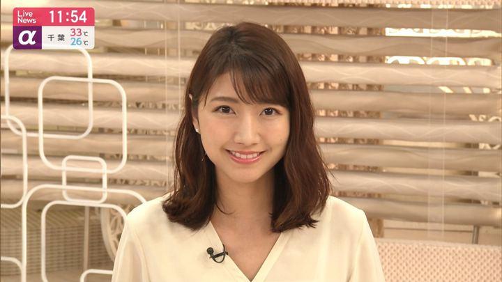 2019年08月12日三田友梨佳の画像25枚目