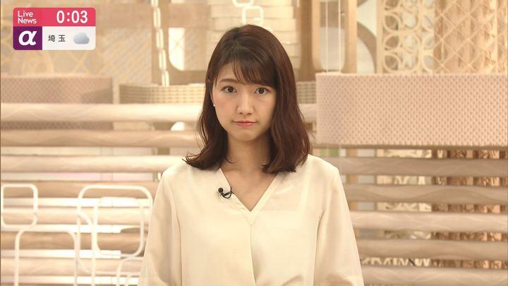 2019年08月12日三田友梨佳の画像26枚目