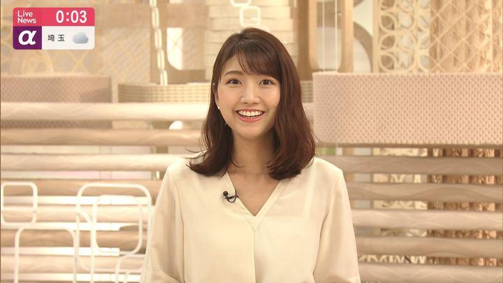 2019年08月12日三田友梨佳の画像27枚目