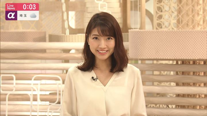 2019年08月12日三田友梨佳の画像28枚目