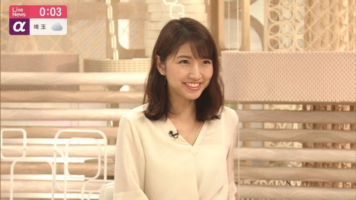 2019年08月12日三田友梨佳の画像29枚目