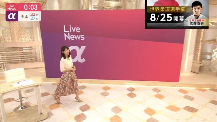 2019年08月12日三田友梨佳の画像30枚目