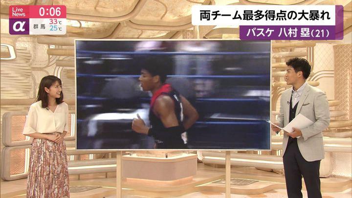 2019年08月12日三田友梨佳の画像32枚目