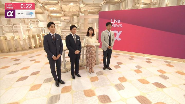 2019年08月12日三田友梨佳の画像33枚目