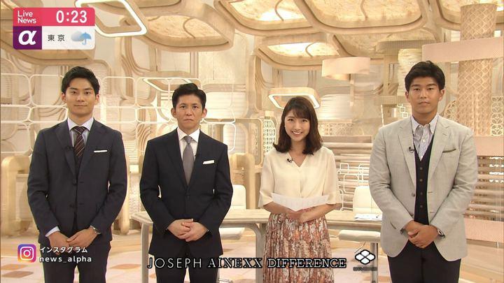 2019年08月12日三田友梨佳の画像34枚目
