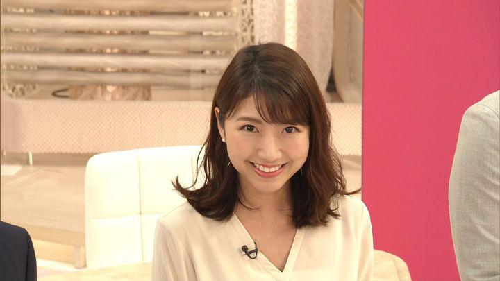 2019年08月12日三田友梨佳の画像37枚目