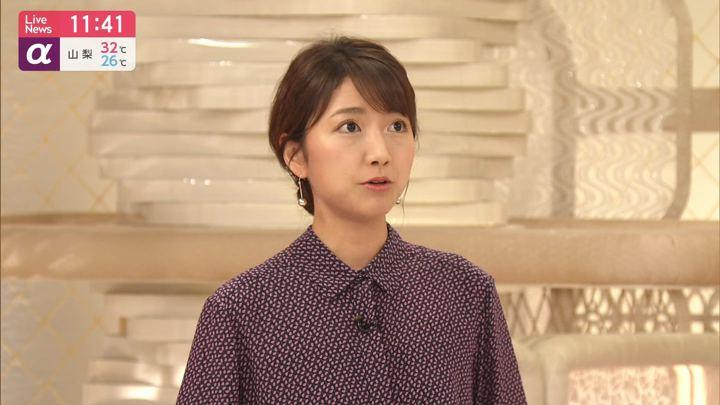 2019年08月13日三田友梨佳の画像07枚目