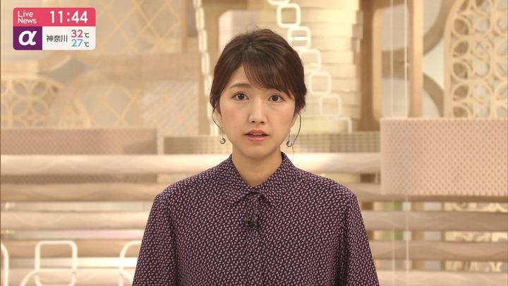2019年08月13日三田友梨佳の画像09枚目