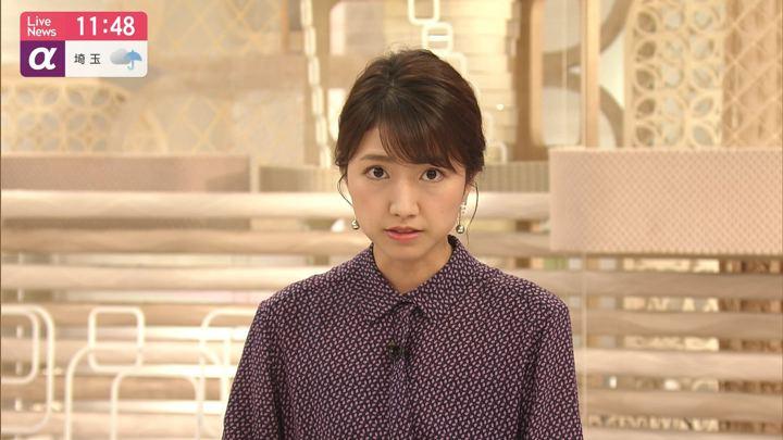 2019年08月13日三田友梨佳の画像13枚目