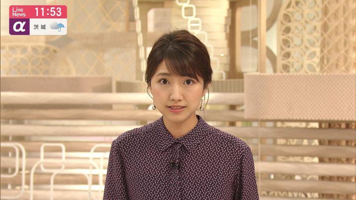 2019年08月13日三田友梨佳の画像15枚目