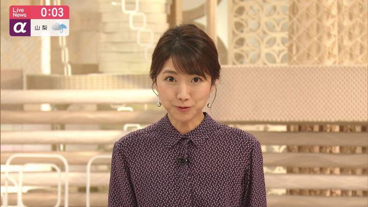 2019年08月13日三田友梨佳の画像21枚目