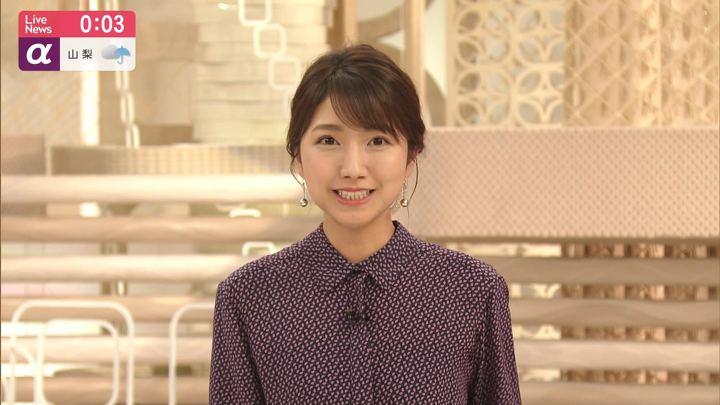 2019年08月13日三田友梨佳の画像22枚目