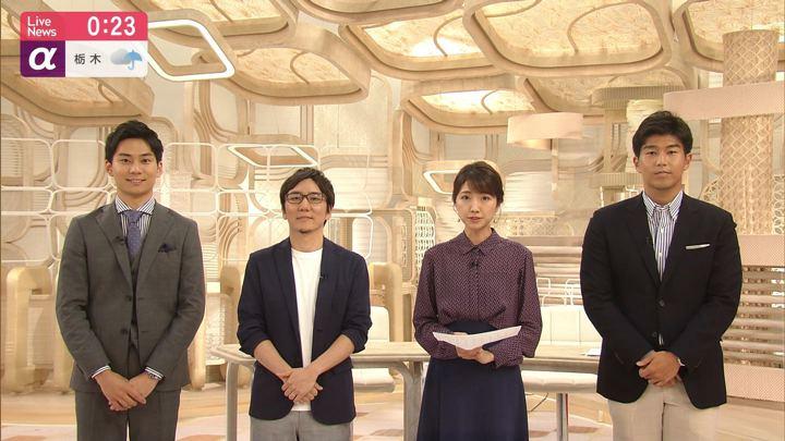 2019年08月13日三田友梨佳の画像27枚目