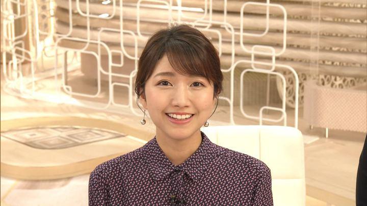 2019年08月13日三田友梨佳の画像28枚目