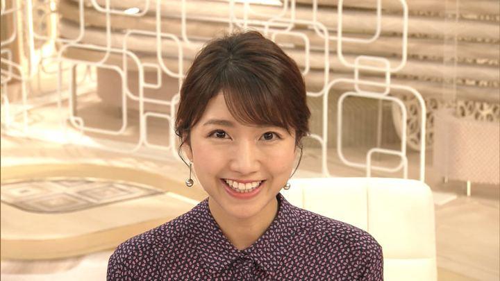2019年08月13日三田友梨佳の画像29枚目
