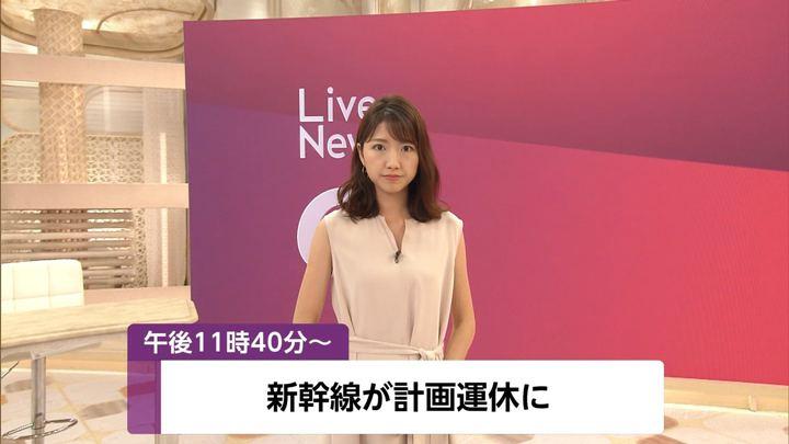 2019年08月14日三田友梨佳の画像01枚目