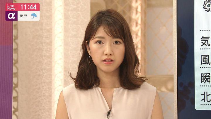 2019年08月14日三田友梨佳の画像08枚目