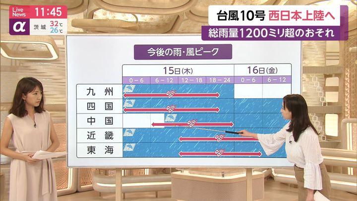 2019年08月14日三田友梨佳の画像09枚目
