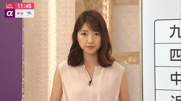 2019年08月14日三田友梨佳の画像10枚目