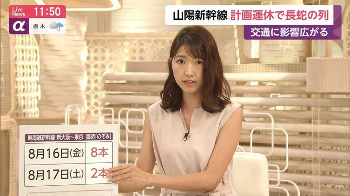 2019年08月14日三田友梨佳の画像14枚目