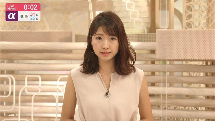 2019年08月14日三田友梨佳の画像20枚目