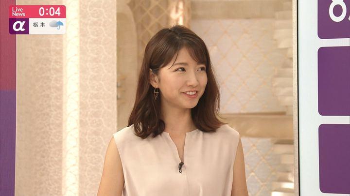 2019年08月14日三田友梨佳の画像24枚目