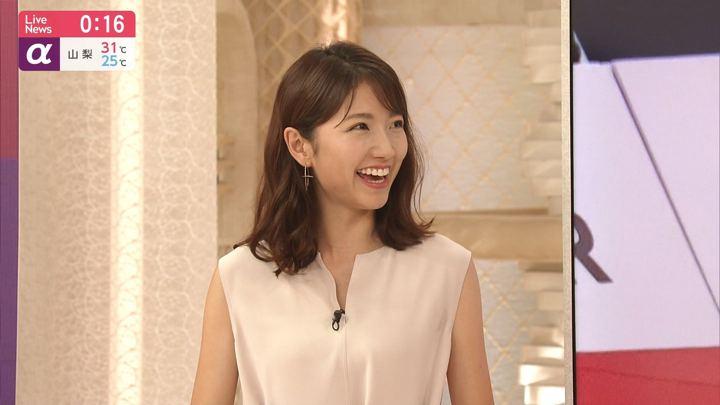 2019年08月14日三田友梨佳の画像27枚目
